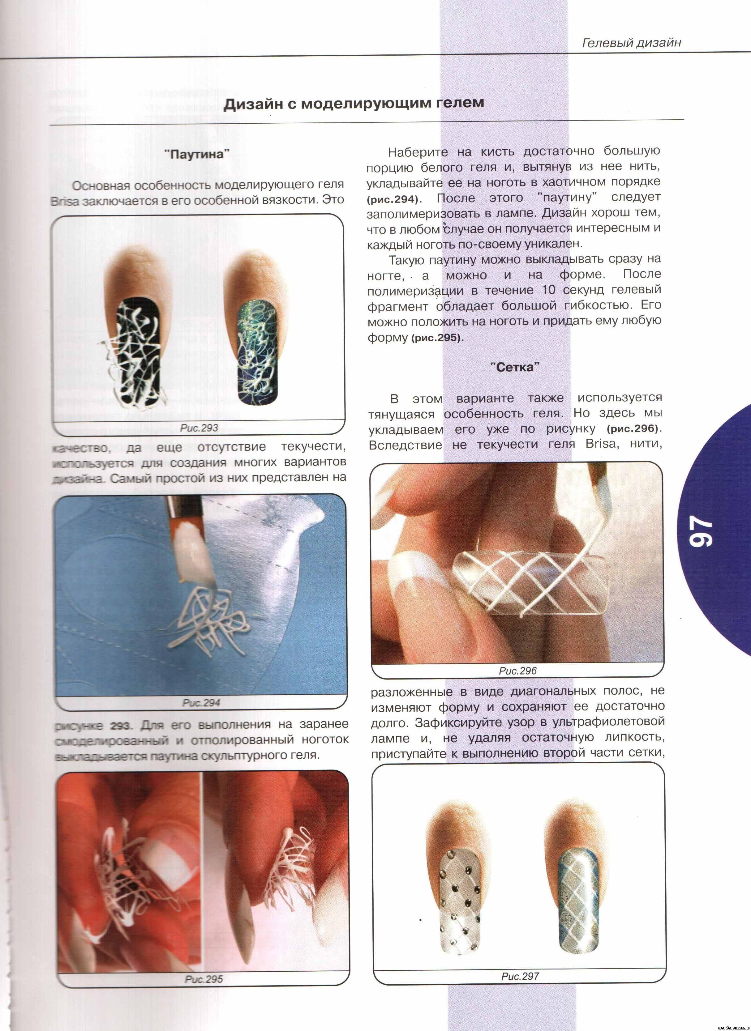 Дизайн и роспись ногтей зеленовой